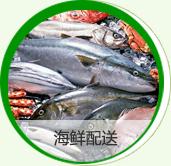 海鲜新万博里约manbetx