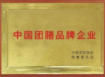 中国团膳品牌企业